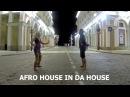 Anna Fisher | Yuri Gavrilov Afro house African soul