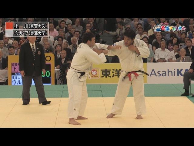 Абсолютный чемпионат Японии: Камикава - Вольф