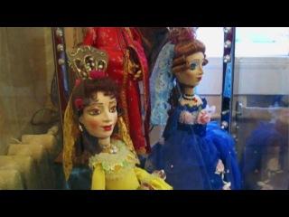Повелители кукол