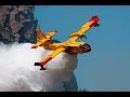 Hellenic Air Force CL 415 Canadairs fire fighting - Αποστολή Αεροσκαφών