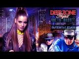 Deep Zone Project - Чиста Лудост  Chista Ludost (Suprafive Remix)