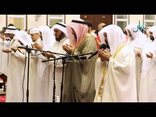 Прекрасное Дуа шейх Саад аль Гамди Таравих в Кувейте