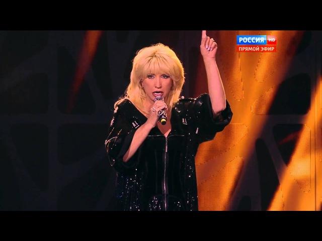 Ирина Аллегрова Жить и любить Новая волна