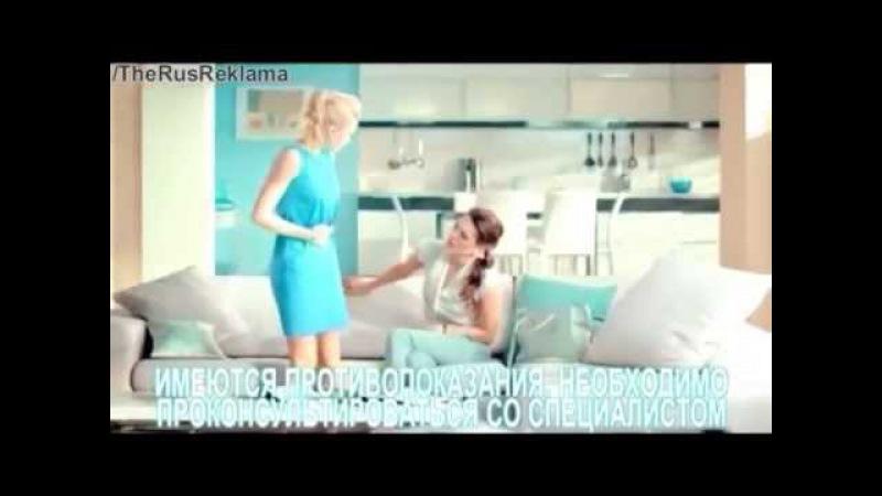Реклама Имодиум - Опять понос
