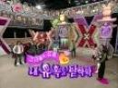 Eng Sub χ ℳ∆ℕ 060115 Ep115 Super Junior Kim Heechul SS501 Kim Hyun Joong