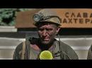 26 мая фильм к 3 й годовщине авианалета ВСУ на Донецк
