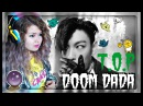 T.O.P - DOOM DADA M/V || REACTION || ПОД ГИПНОЗОМ..