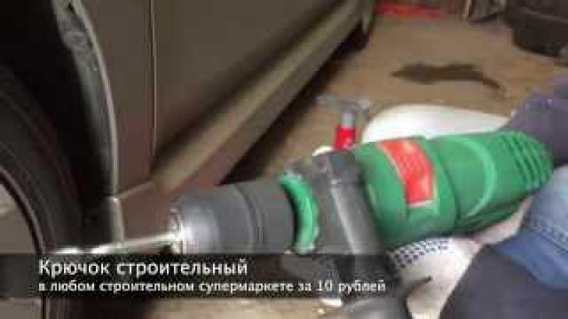 Быстрый домкрат за 10 рублей