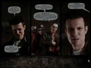 Прохождение игры Max Payne . Часть 3 . Воздушный замок .