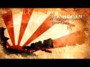 Японская империя (документальный фильм)
