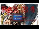 Установка зимнего комплекта РДК 8.4 от Алекс Электроникс на кондиционер Hisense Neo Clas