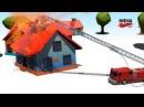 Мультики для самых маленьких, мультфильм про пожарную машину