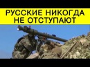 РЕЙТИНГ БОЙЦОВ МИРА ОТ МЯСА ДО ВОИНОВ Русский Милитарист №34 новости война армия россии спецназ