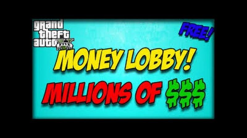 GTA 5 MONEY DROP LOBBY PC/PS3/PS4/XBOX360/XBOX1 FRE [LIVE NOW]