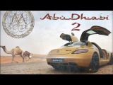 V.F.M.style - Abu Dhabi 2 l Arabic Trap Music