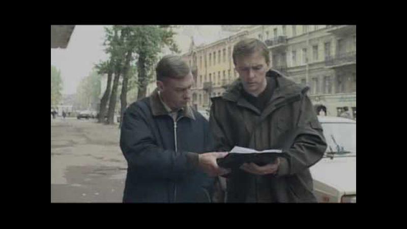 Улицы разбитых фонарей 3 сезон 08 серия