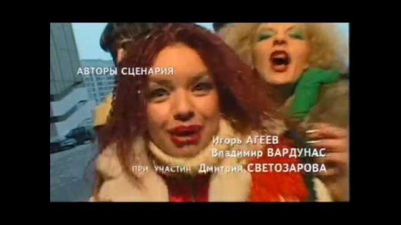 Улицы разбитых фонарей «Дело № 1999» ч1 32 Серия 1 сезон (1997—1998)