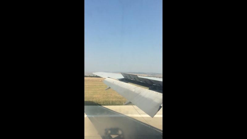 Landing at Burgas airport