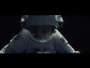 «Гравитация» (2013): Трейлер №2