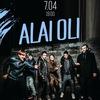 Alai Oli | Киев | BelEtage | 7.04