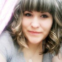 Диана Дасаева