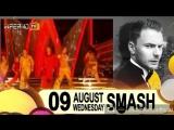 Ближайший концерт в ночном клубе  Inferno Club Kemer  09 Июль  DJ SMASH