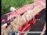 Ремонт с признаками вандализма на пл. Минина - жители перепутали коммунальщиков с хулиганами