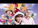 Сериал - Сваты 3 (3-й сезон, 3-я серия) семейная комедия в HD