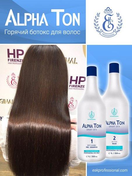 Горячий ботокс для волос alpha ton