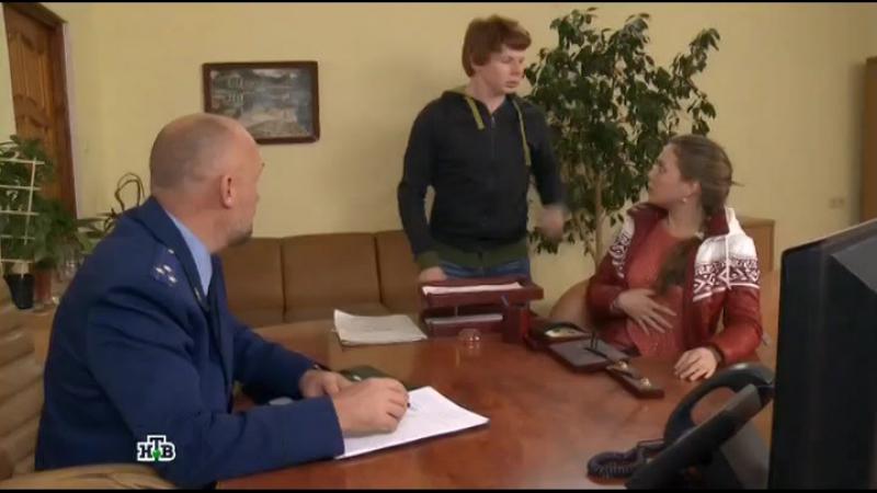 Prokurorskaya.proverka.2013.11.11.SATRip.Nikolspup