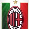 "Я там,где ""Милан"" |""Ac Milan"""