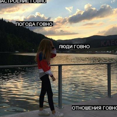 Настя Булаткина
