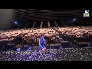 [IU TV] 아이유 (IU) -  '24 STEPS' in Hong Kong (VK version)