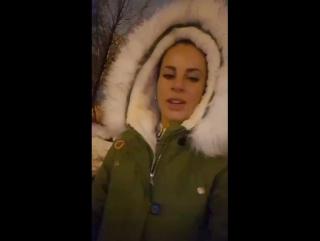 Ольга Ветер в Перископе 01.01.2017.