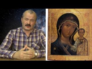 Искажение истории.2015. Часть 7. Забытое Вероисповедание. Миропонимание наших Предков