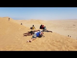 Прыжок искателей в Намибии