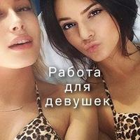Работа в липецке для девушки работа в москве клубе девушке