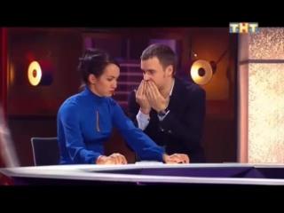 Иван и Эльвира Абрамовы: Игры разума