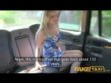 FAKEHUB - Cock in the ass for hot blonde  Fake Taxi  Faketaxi  Фальшивое такси  Порно  porn