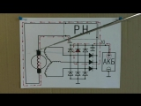 Утечка тока через генератор. Полезный совет от автоэлектрика