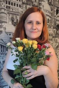 Ксения Большекова