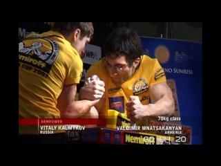 Kalmykov - Mnatsakanyan - Zloty tur 2007 right hand man 70kg