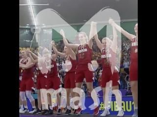 Команда российских юниорок по баскетболу впервые стала чемпионкой мира