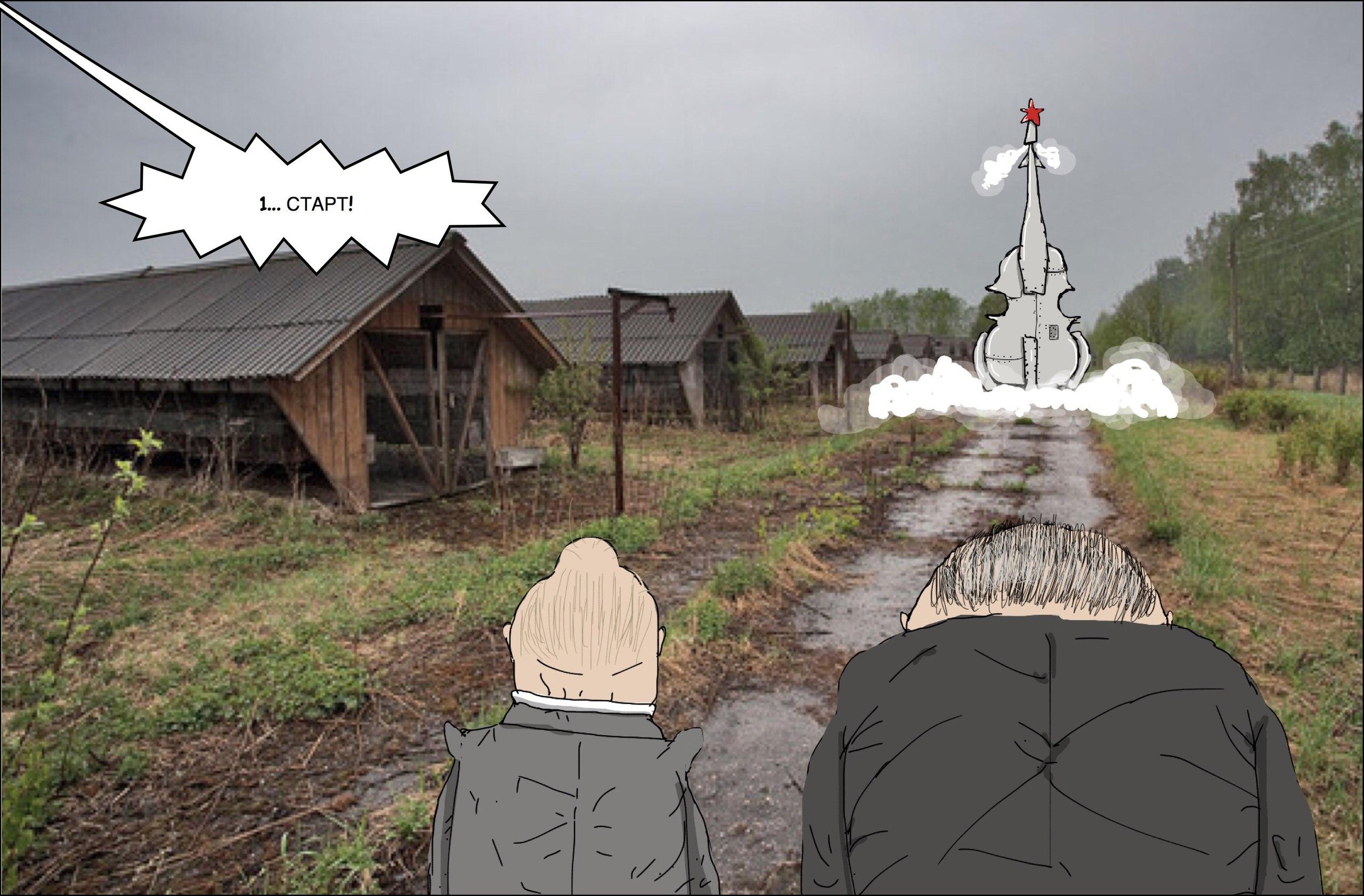Квадратный ватник - комикс