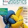"""Деловой журнал """"Транс-Logistics Казахстан"""""""
