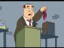 Гриффины Гленн Куагмайр - Family Guy Куагмир Грифины прикол Питер Лоис Гриффин Потная Шлюха Ношеные сьедобное трусики, грязная
