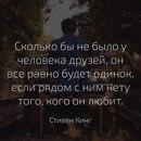 Денис Матвеев фото #32