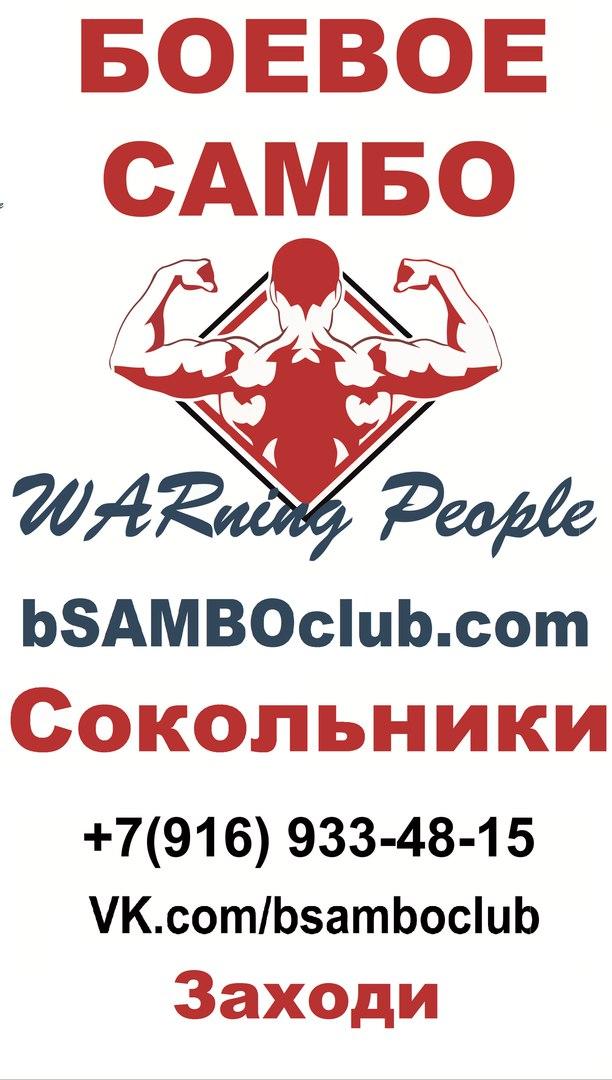 Дмитрий Морыганов, Москва - фото №5