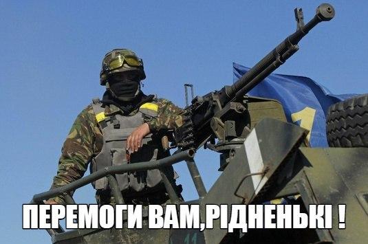 Порошенко подписал Указ о продлении санкций против России - Цензор.НЕТ 3219