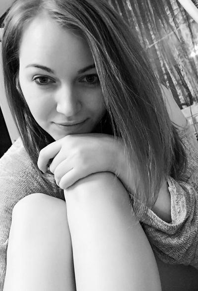 Катюшка Вяхирева